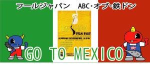 MEXICO-TOP